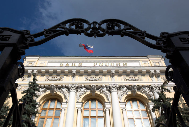 Central Banks Gold Reserves russia building with Flag
